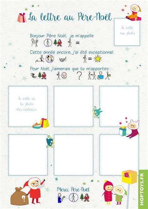 Exemple Lettre Au Pere Noel Pour Adulte Hop Toys Solutions Pour Enfants Exceptionnels