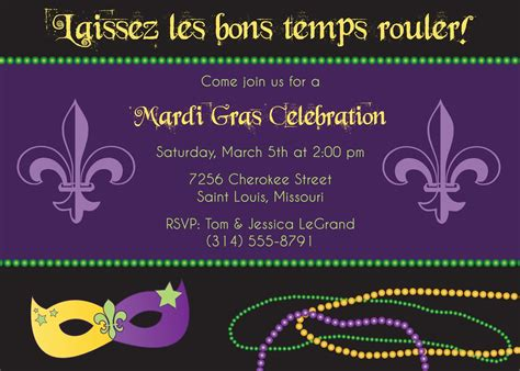 mardi gras invitation template inspiring mardi gras and masquerade invitation cards