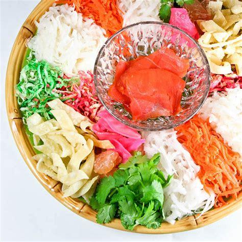 yee sang new year recipes yee sang and new year feast roti n rice