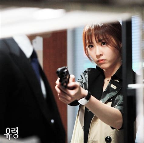 film korea ghost phantom phantom korean drama www pixshark com images galleries