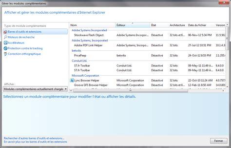 Télécharger netspeedmonitor pour windows 10 64 bit   zapsmegar