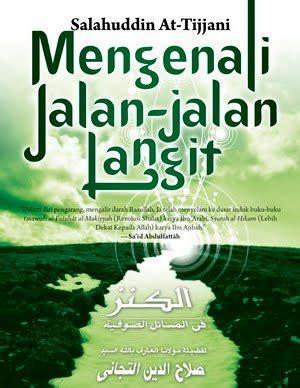 Kitab Kebajikan Ibn Athaillah As Sakandari rumah al qur an