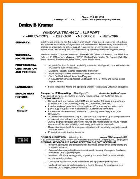 Remote Support Engineer Cover Letter by 7 Desktop Support Resume Mla Cover Page