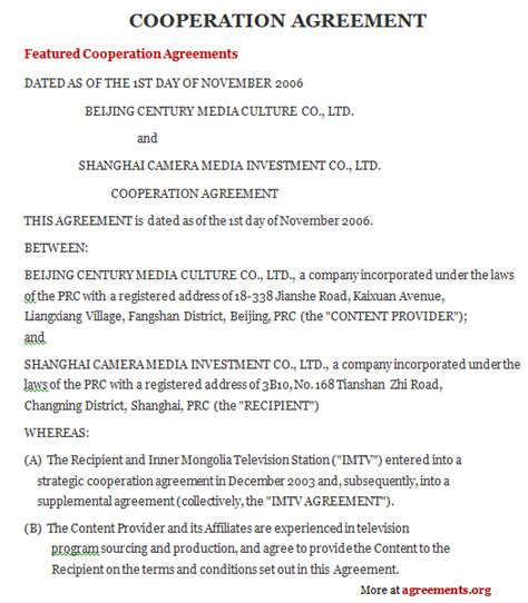 cooperation agreement template cooperation agreement sle cooperation agreement