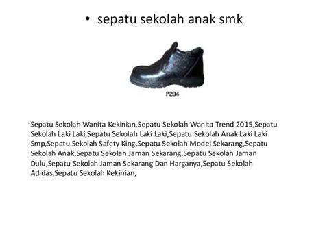 Sepatu Bata Untuk Anak Sekolah wa 081945575656 sepatu sekolah anak sma warna hitam sepatu