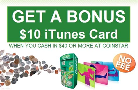 Trade Itunes Gift Card For Amazon - trade itunes gift cards for amazon dominos hyde park ma