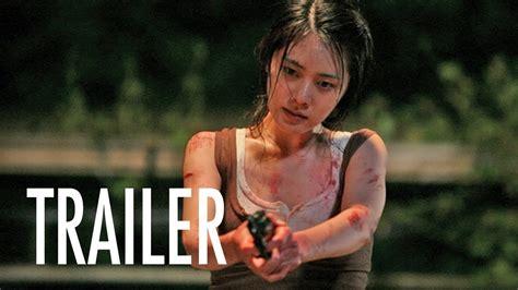 film g 30 s pki full movie youtube missing official trailer korean thriller youtube