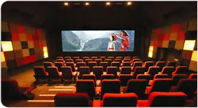 Image result for Kino