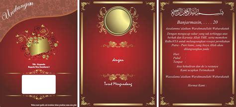 desain undangan pernikahan coreldraw x7 undangan pernikahan edit coreldraw guru corel
