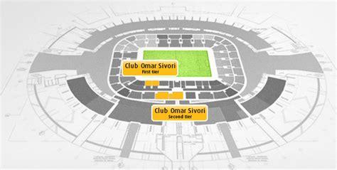 juventus stadium mappa ingressi club sivori juventus