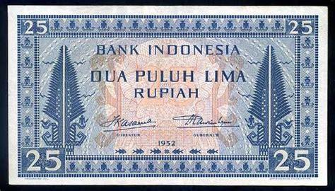 Uang Kuno 25 Rupiah Seri Suku Bangsa uang kuno 32 rp 25 seri kebudayaan 1952