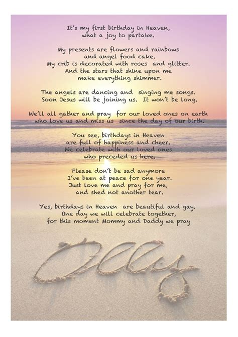 Birthday Quotes For Heaven Birthday In Heaven Poems Quotes Quotesgram