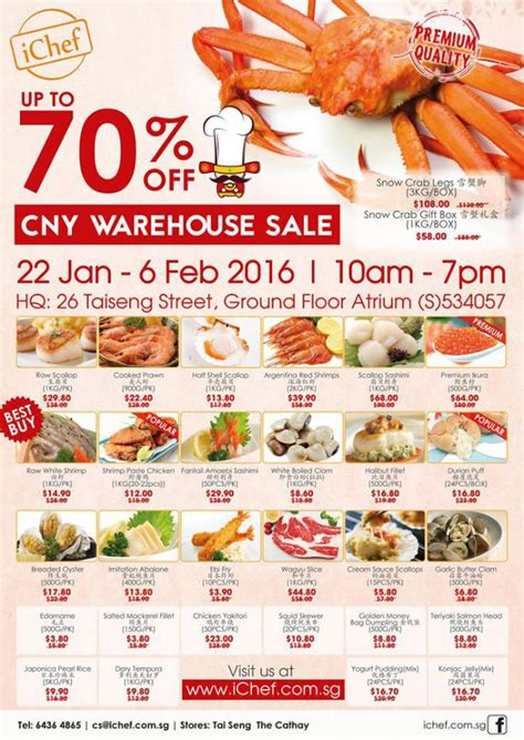 new year restaurant promotion 2016 ichef warehouse sale offers restaurant grade seafood at