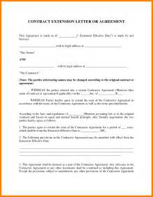 contract between two companies template doc 585663 contract template between two