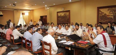 Lanka News Room by Sri Lanka News Infolanka News Room Holidays Oo