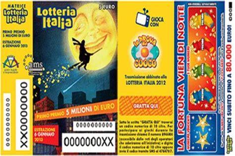 estrazione lotteria italia premi di consolazione biglietti lotteria italia 6 gennaio 2012