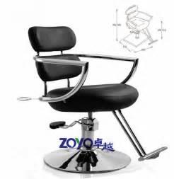 european hair salons hairdressing chair haircut chair