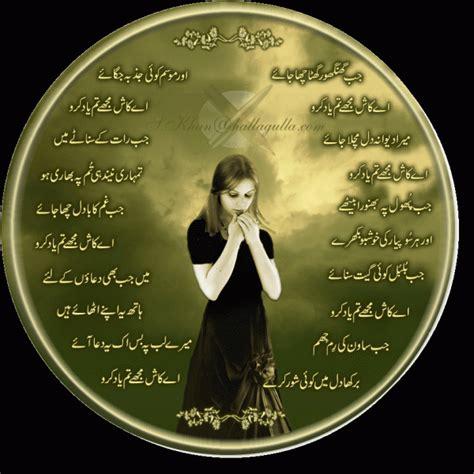 Doa Doa Rasulullah Hamka agenda perempuan kata kata hikmah