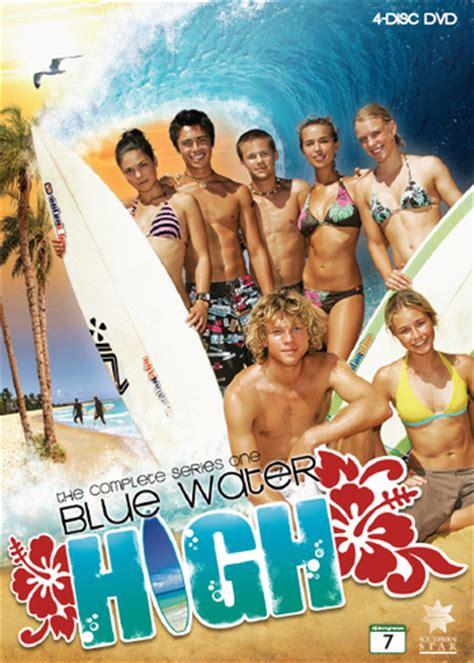 blue water high säsong 1 (4 disc) dvd discshop.se