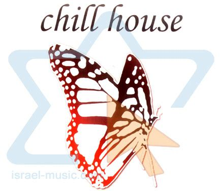 israeli house music chill house vol 6 israel music
