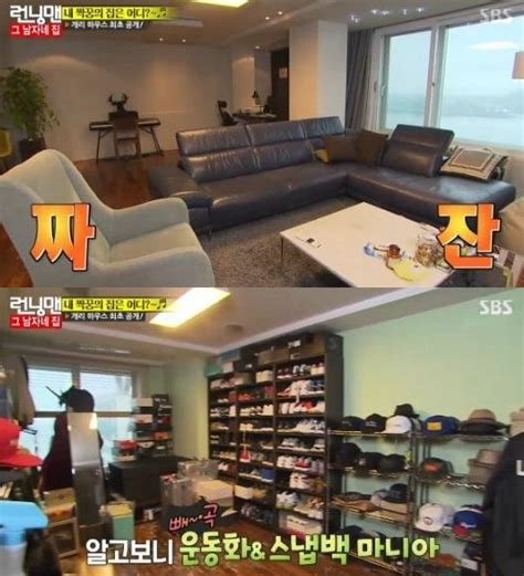Gary House by Gary Gives An Exclusive Tour Of His House On Quot Running Quot Soompi