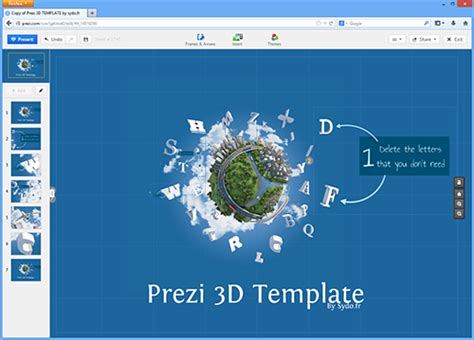prezi templates 3d 8 free on line tools trainers can use to make amazing
