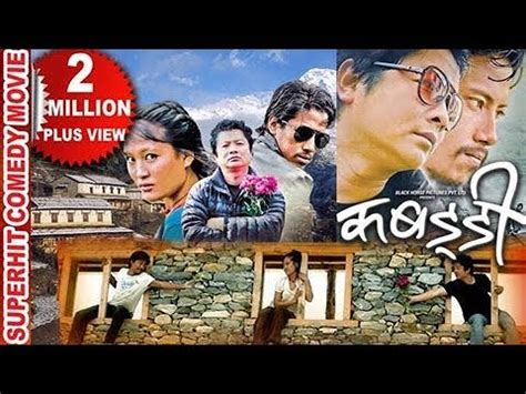 film hangout full movie download download nepali movies videos to 3gp mp4 mp3 loadtop com