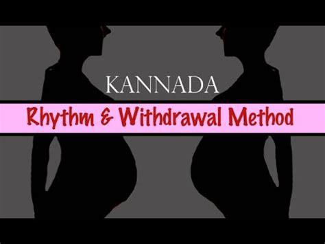 1 Method Detox by Rhythm And Withdrawal Method Kannada