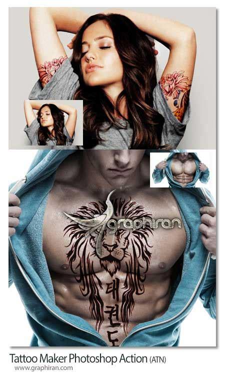 tattoo maker photoshop action ایجاد خالکوبی در فتوشاپ