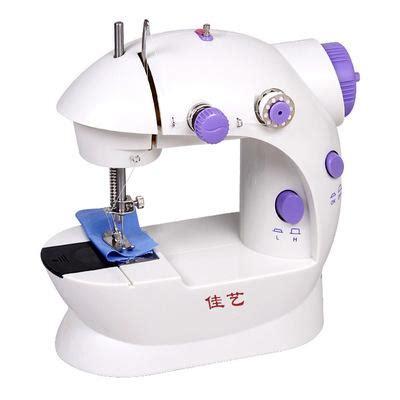 Mesin Jahit So Easy mesin jahit mini baju seluar rumah kedaionlinemy