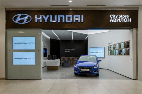Hyundai City by Hyundai City Store Amsrus
