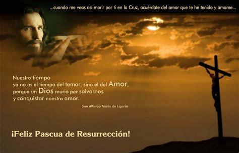 Imagenes Religiosas Pascua De Resurreccion | pascua de resurrecci 243 n