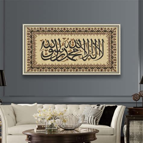 islamic home decor islamic wall painting muslim mural allah arabic quotes wedding home decor family bless