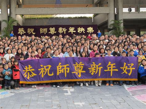 new year greetings in taiwan falun dafa practitioners in five counties in central