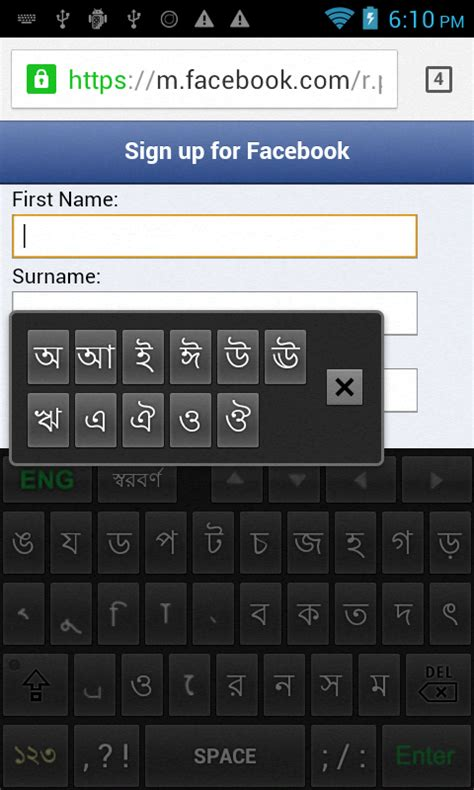 bijoy keyboard layout free download bijoy bayanno 2011 keyboard layout offerkindl