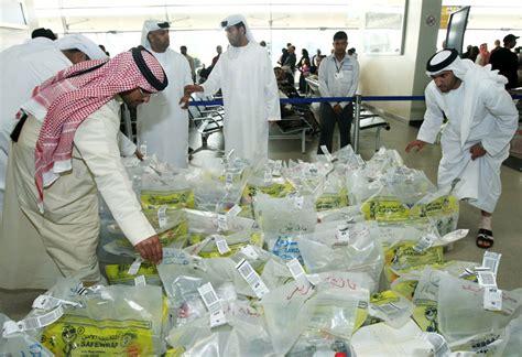 Emirates Zamzam Water Allowance | no shortage of zamzam water emirates 24 7