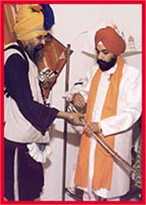 a bowing in respect to shri guru granth sahib sikh marriage part 1