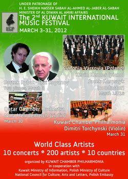 kuwait chamber philharmonia