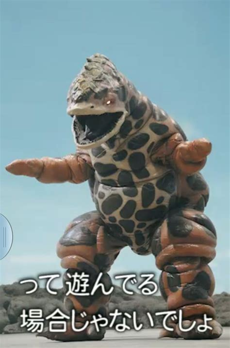 ultraman film wikipedia 17 best images about kaiju monsters on pinterest