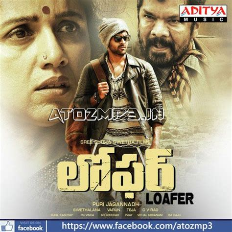 loafer song pk loafer songs mp3 28 images loafer telugu mp3 songs