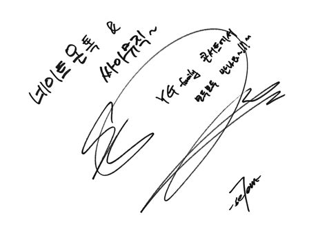 taeyang se7en tablo gummy 2011 yg family concert meeting and band practice signatures