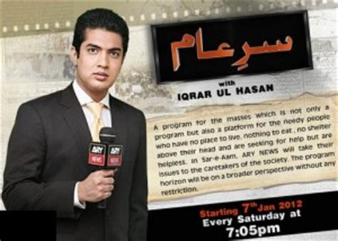 sar e aam with iqrar ul hasan on ary news has started from