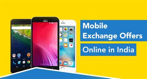 mobile exchange mobile exchange driverlayer search engine
