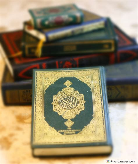 my book about the qur an books quran koran the holy book of islam in pictures elsoar