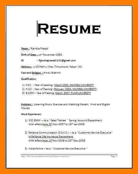 new resume format doc resume professional fresher resume template 10000 cv