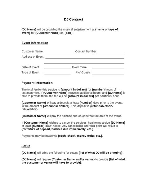 dj contract free printable documents