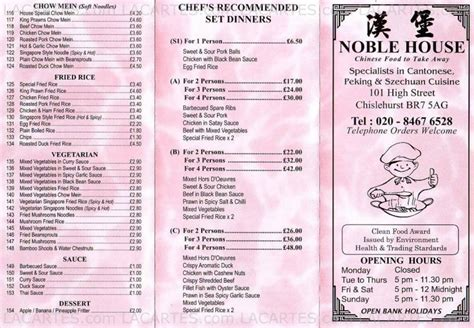 noble mansion new year menu 2 of 2 price lists menus noble house takeaway