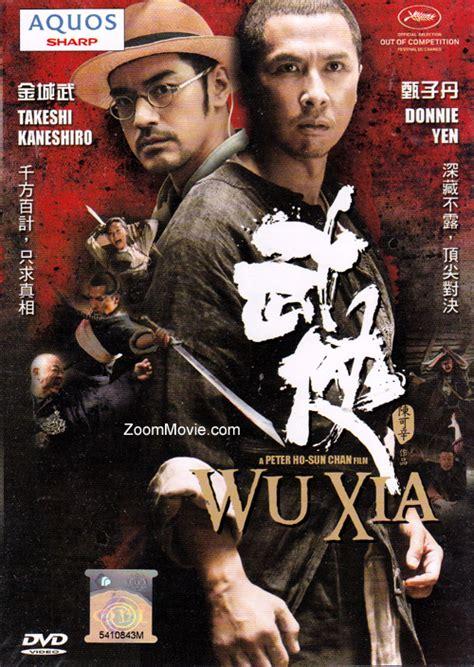 film wu xia sub indo wu xia dvd hong kong movie 2011 cast by donnie yen