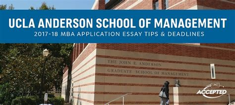 Ucla Mba Admissions Deadlines by Ucla Mba Essay Tips Deadlines The Gmat Club