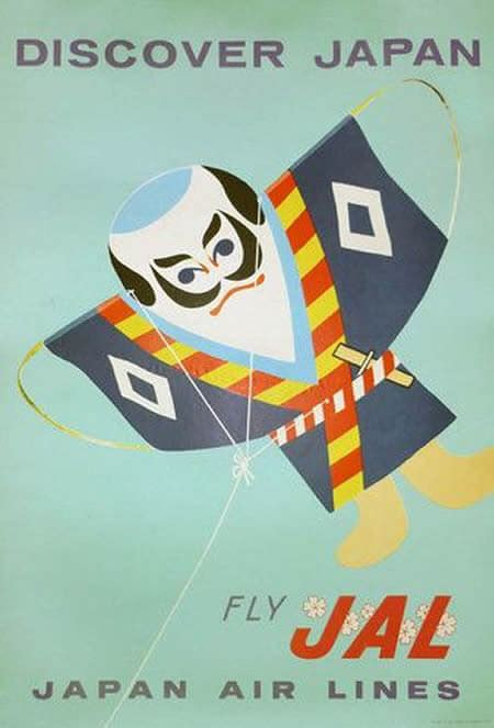 Plakat Japan by 35x Vintage Travel Posters Japan The Travel Tester